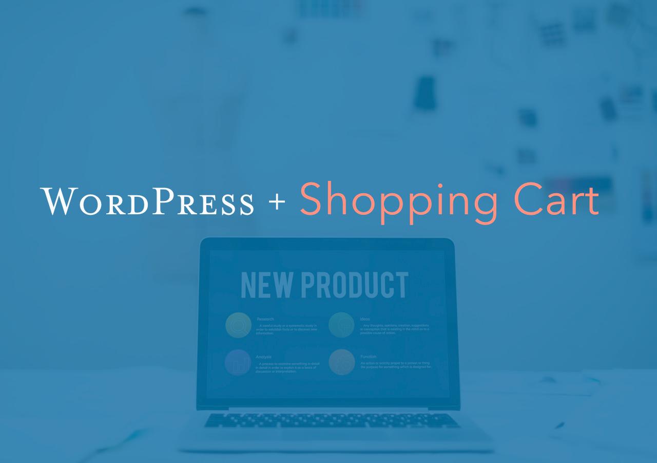 WordPress ショッピングカート